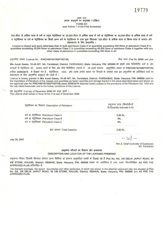 PESO License - Petroleum Class A